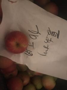 加工用の りんごとは?