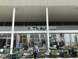 小布施の商談会 視察で 名古屋の デンマート